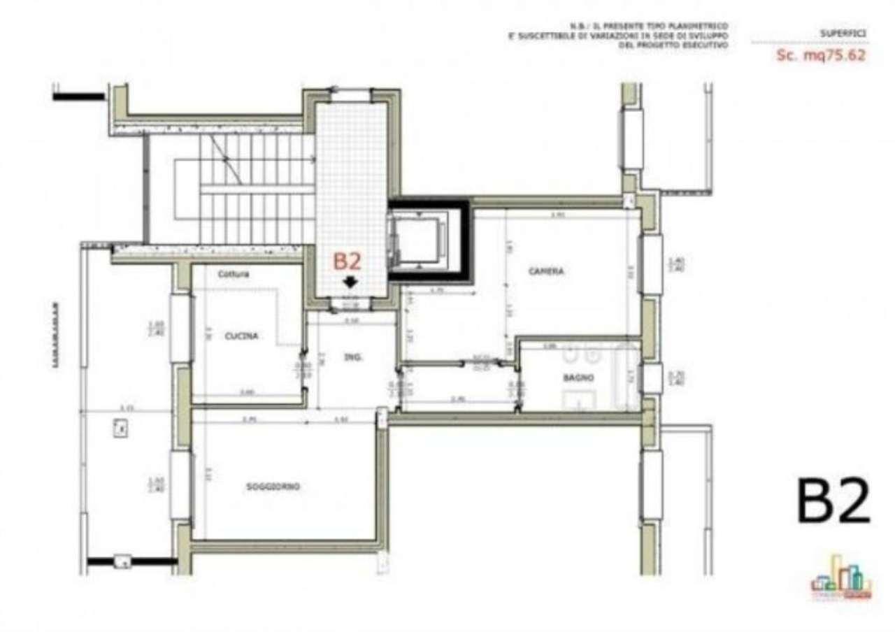 Vendita  bilocale Nova Milanese Via Eugenio Montale 1 998072