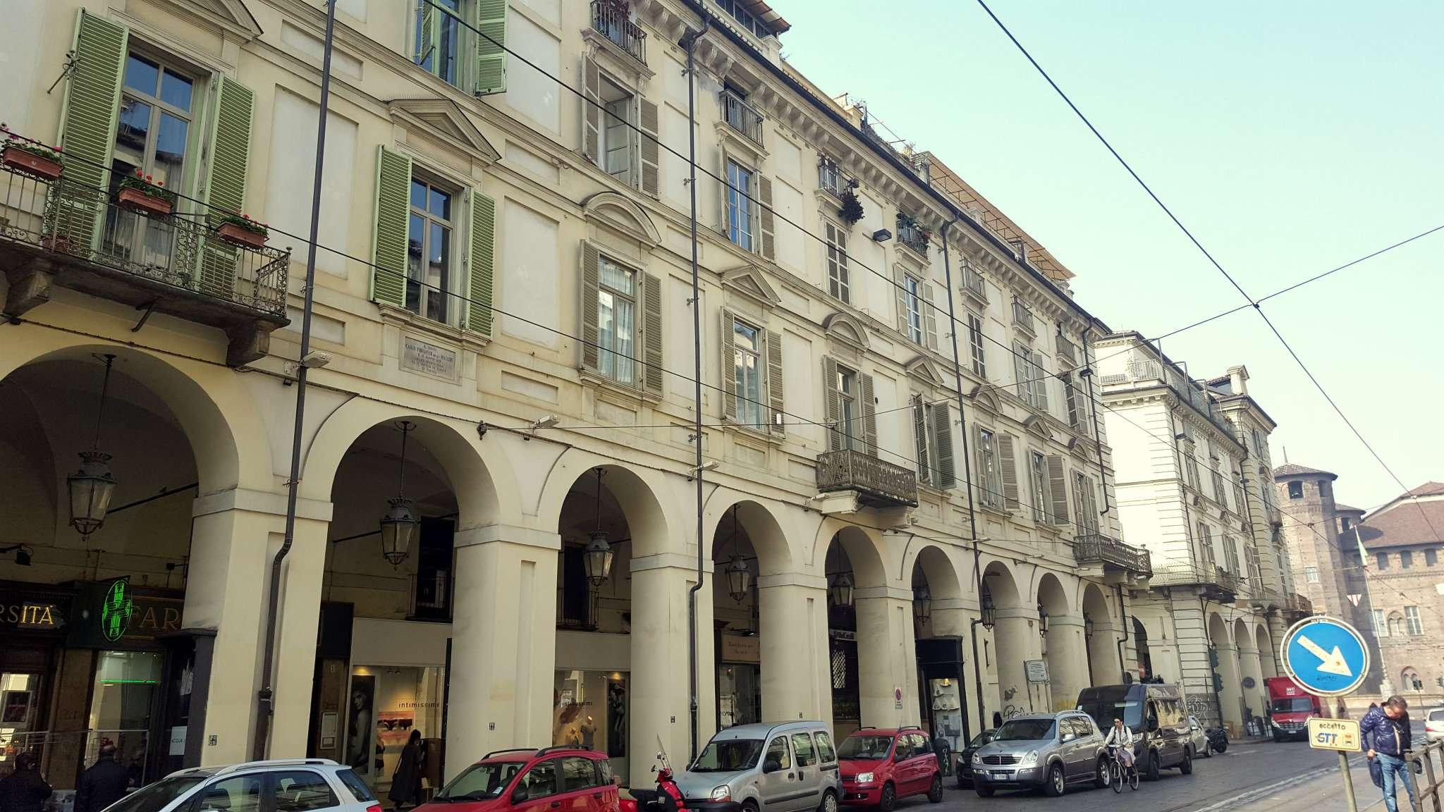 Appartamento in affitto Zona Centro - via Po 2 Torino
