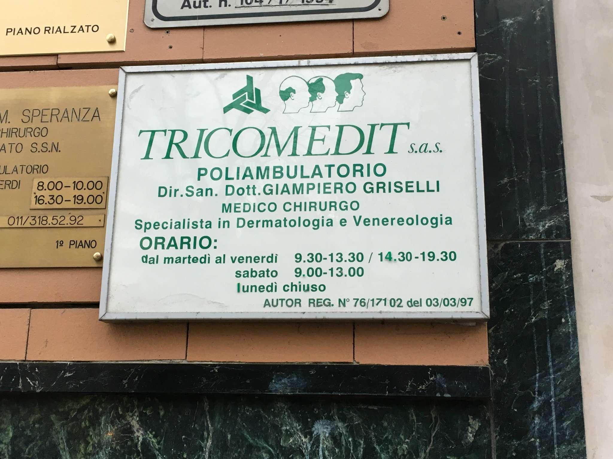 Torino Vendita SALUTE E BELLEZZA Immagine 1
