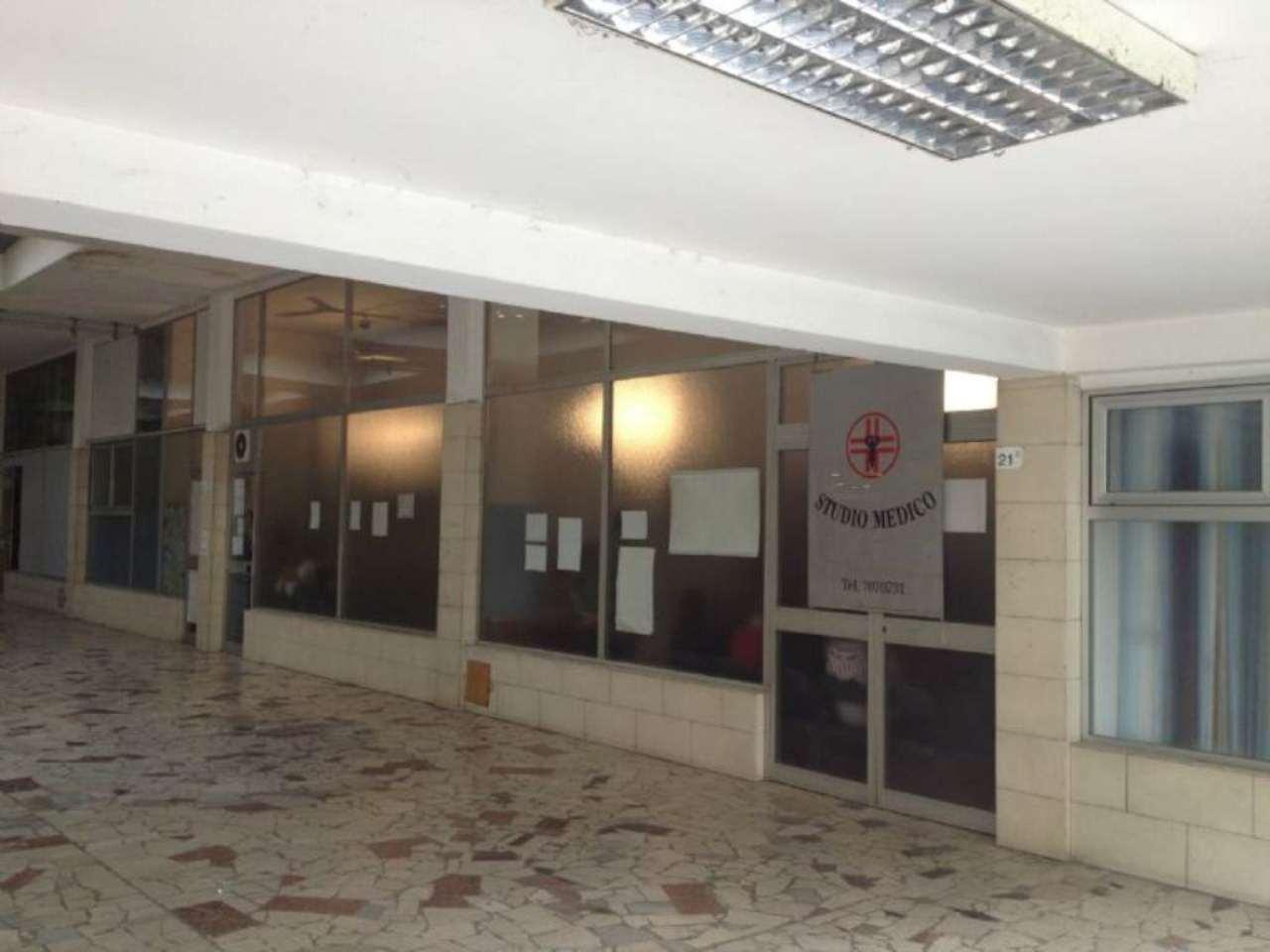 Ufficio in vendita viale radich 21/q Grugliasco