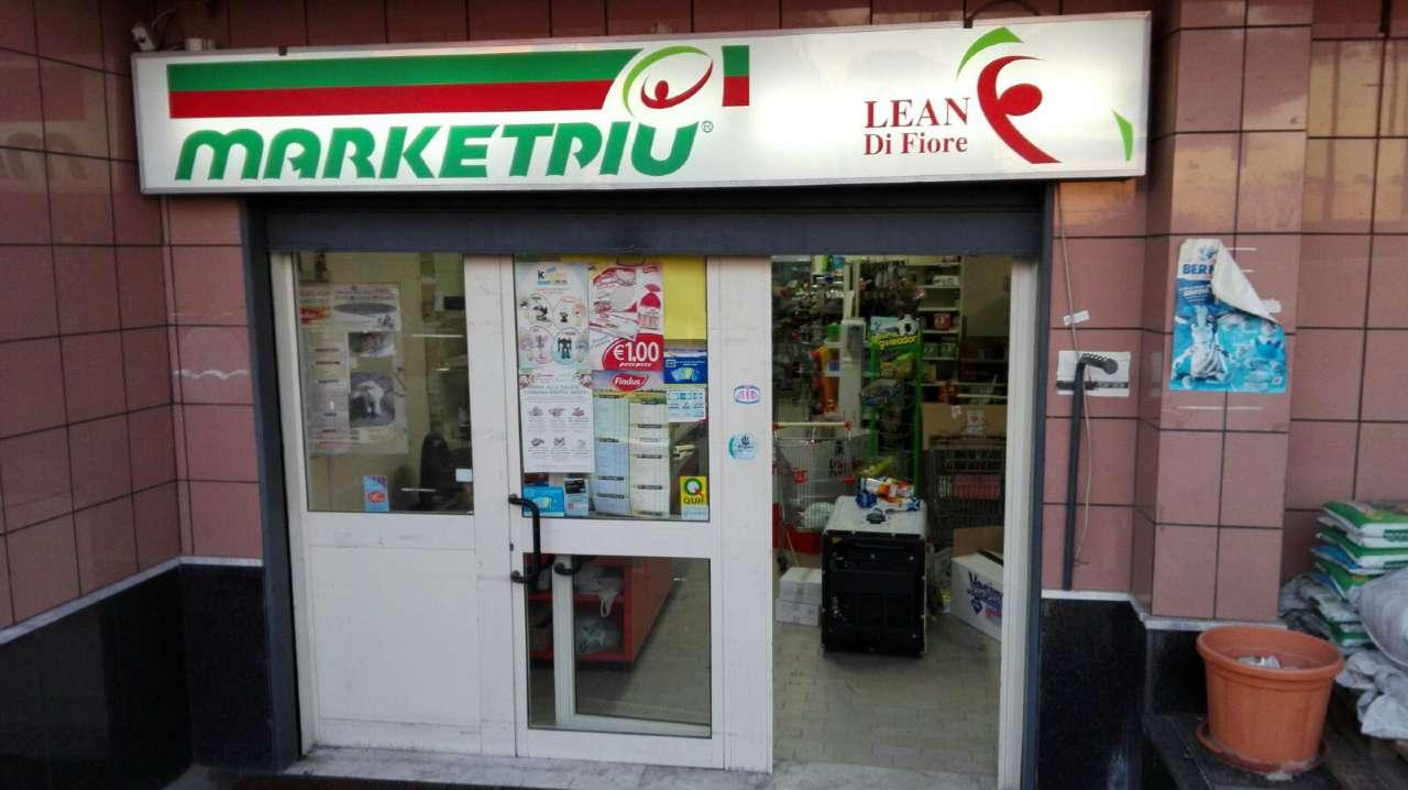 Negozio / Locale in affitto a Cercola, 1 locali, prezzo € 1.300 | Cambio Casa.it