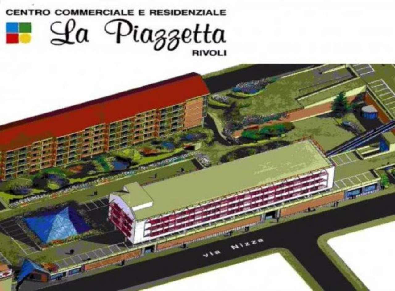 Immagine immobiliare Locale commerciale con canna fumaria Rivoli - Centro, All'interno del Centro Commerciale