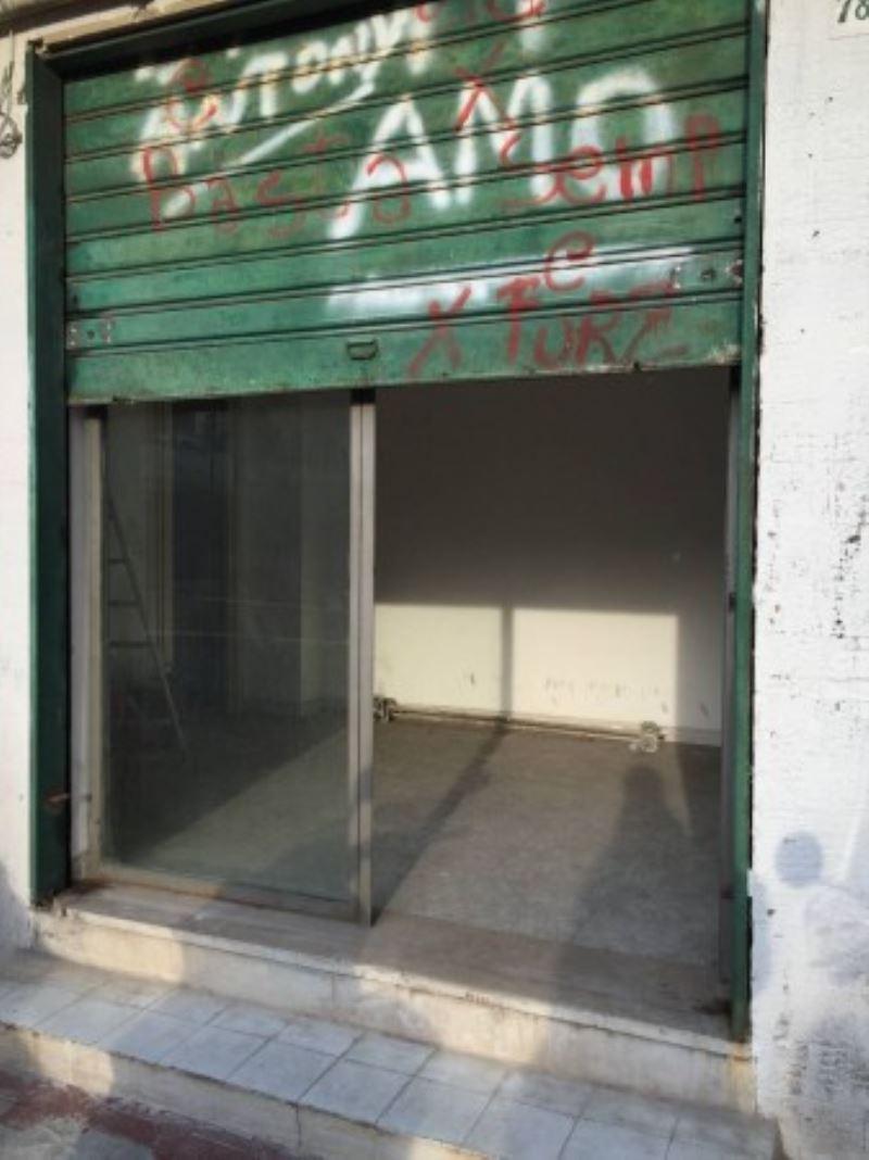 Negozio / Locale in vendita a Napoli, 1 locali, zona Zona: 3 . San Carlo all'Arena, Stella, Capodimonte, Colli Arinei, prezzo € 10.000 | Cambio Casa.it
