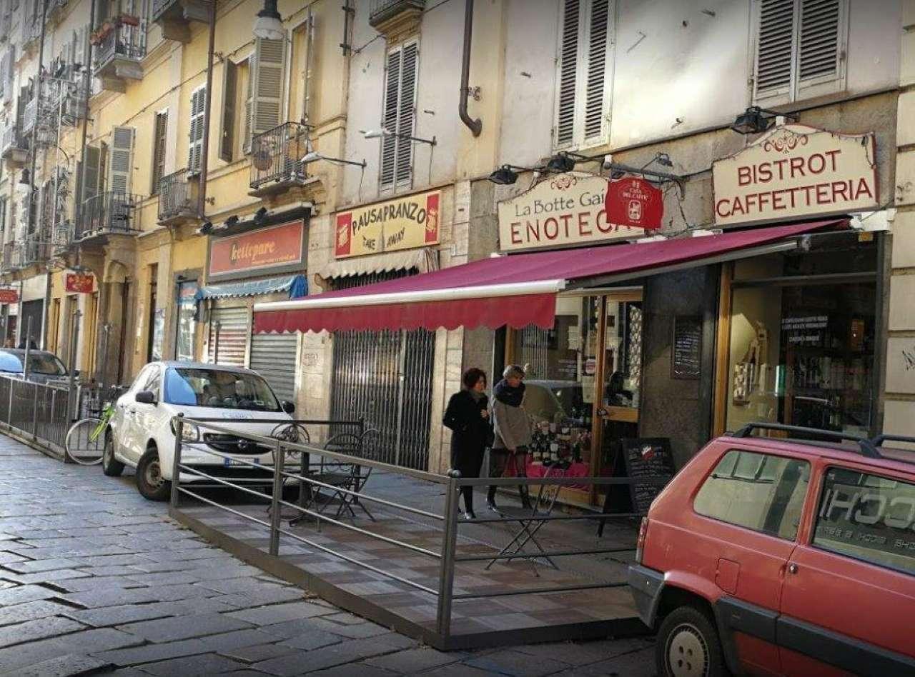 Cessione attività in vendita Zona Centro - via San Massimo  2/E Torino