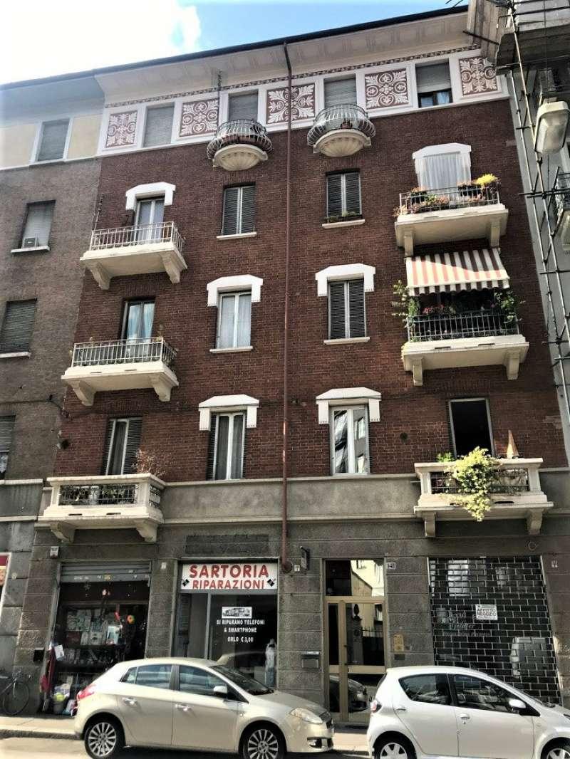Appartamento in vendita Zona Parella, Pozzo Strada - via Frejus  148 Torino