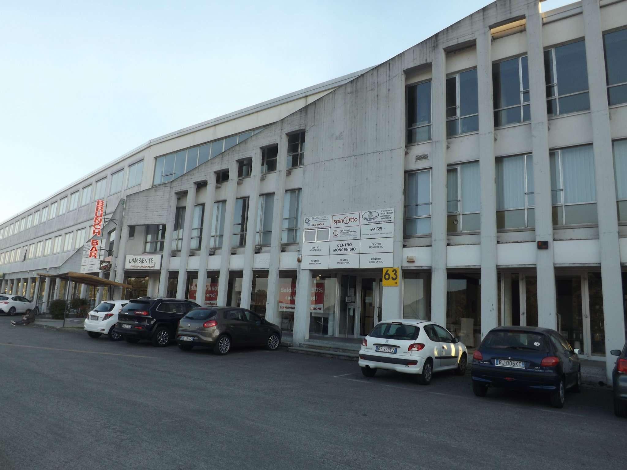 Ufficio in affitto corso corso moncenisio 63 Rosta