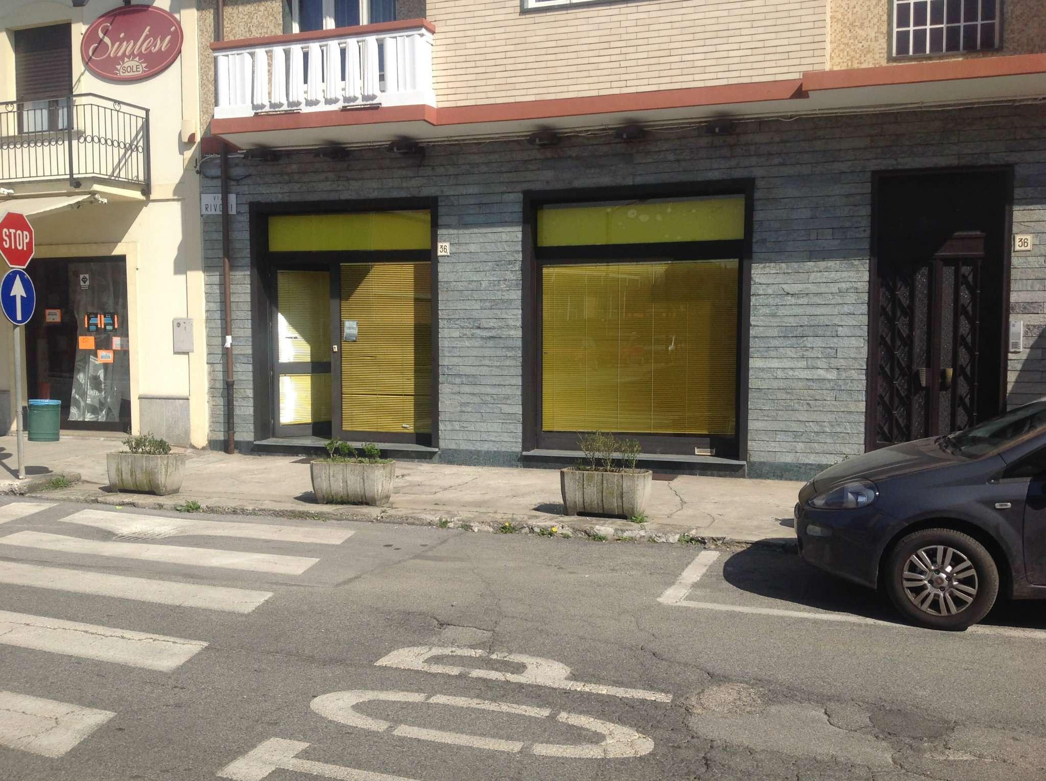 Negozio / Locale in vendita a Orbassano, 1 locali, prezzo € 120.000 | PortaleAgenzieImmobiliari.it