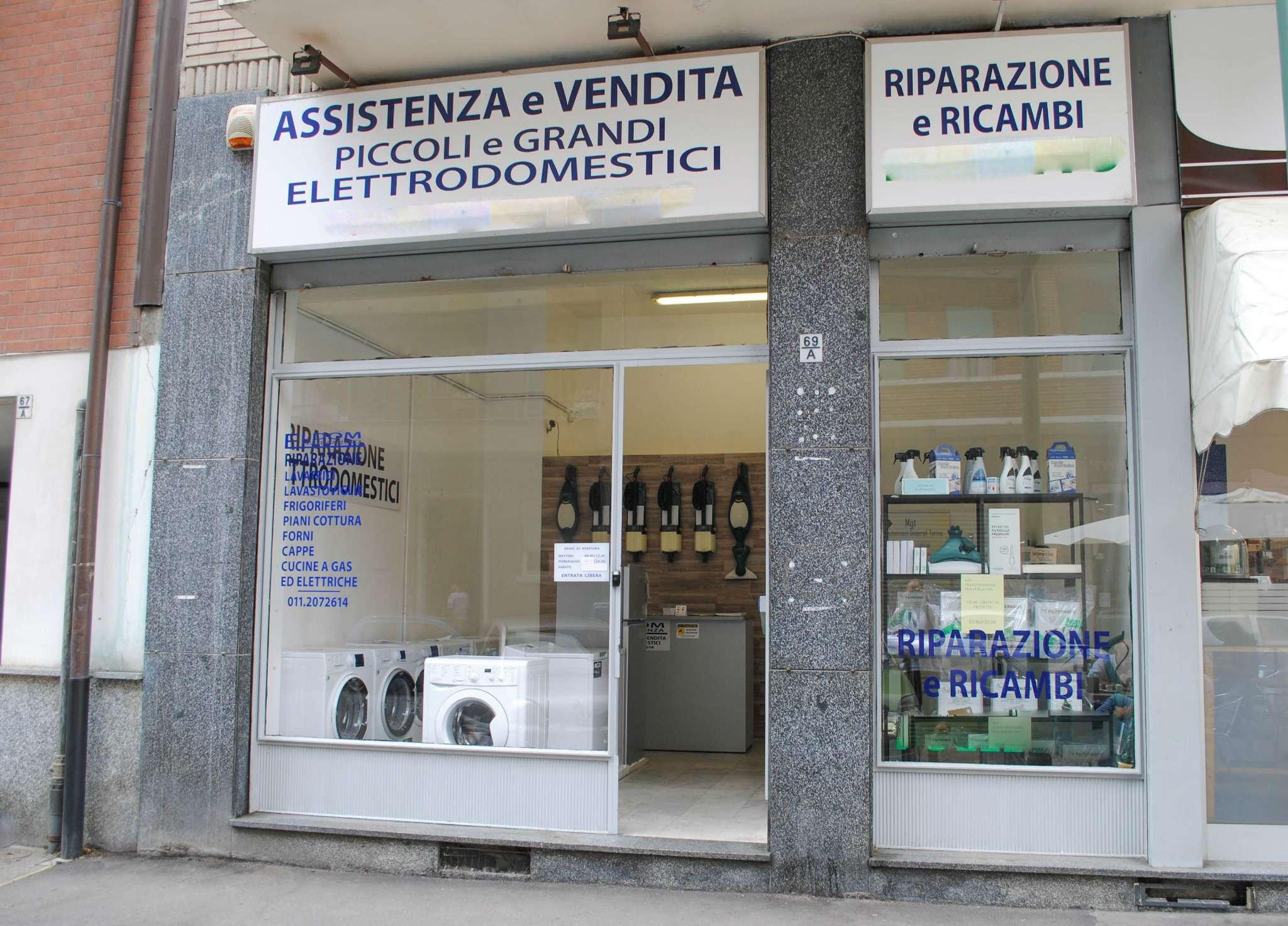 Negozio in affitto Zona Santa Rita - via Buenos Aires 69A Torino