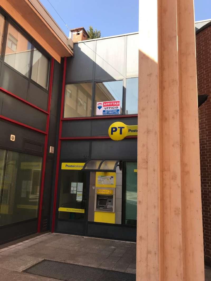 Ufficio / Studio in affitto a Bergamo, 2 locali, prezzo € 500 | PortaleAgenzieImmobiliari.it